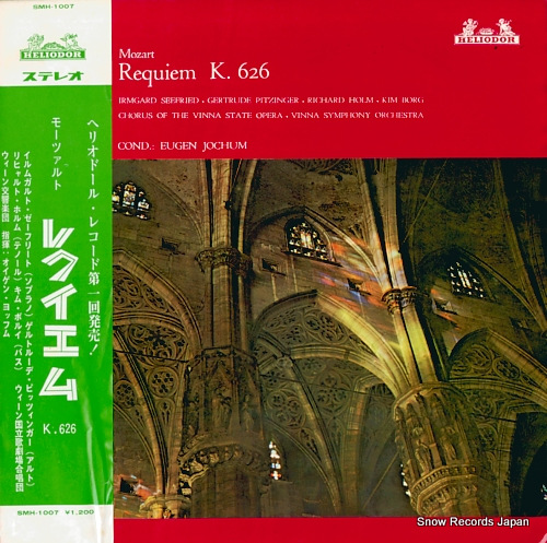 JOCHUM, EUGEN mozart; requiem k.626 SMH-1007 - front cover