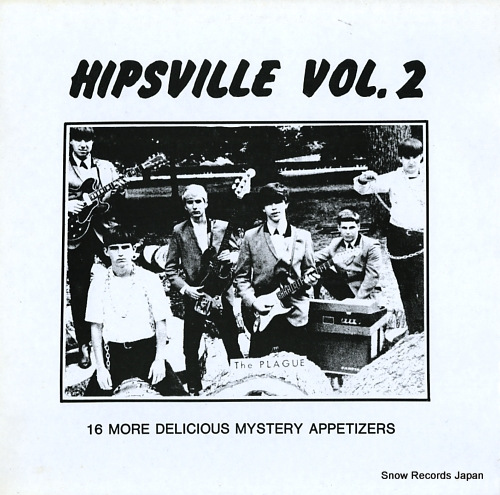 V/A hipsville vol.2 KR102