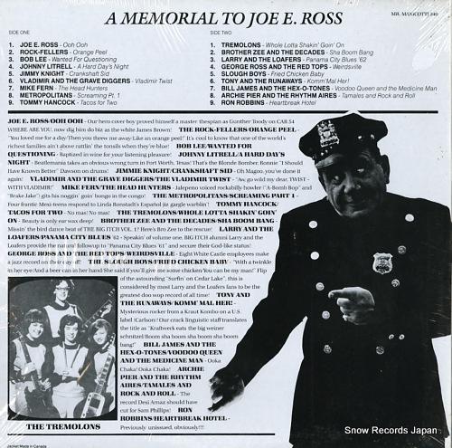 V/A the big itch volume two(memorial album for joe e.ross) MMLP340
