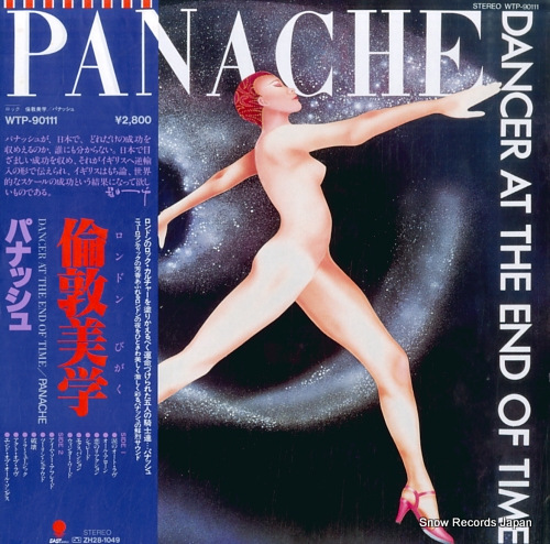 PANACHE dancer at the end of time WTP-90111 - front cover