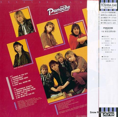 PANACHE heartbreak school WTP-90159 - back cover
