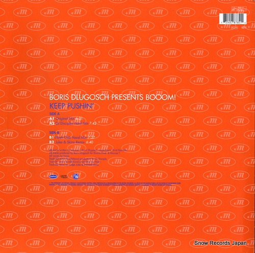 BORIS DLUGOSCH keep pushin' FESX17/578785-1 - back cover
