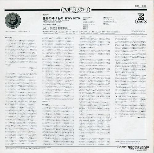 REDEL, KURT bach; offrande musicale, bwv1079