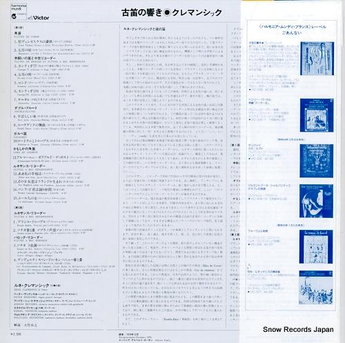 CLEMENCIC, RENE et ses flutes VIC-2239 - back cover
