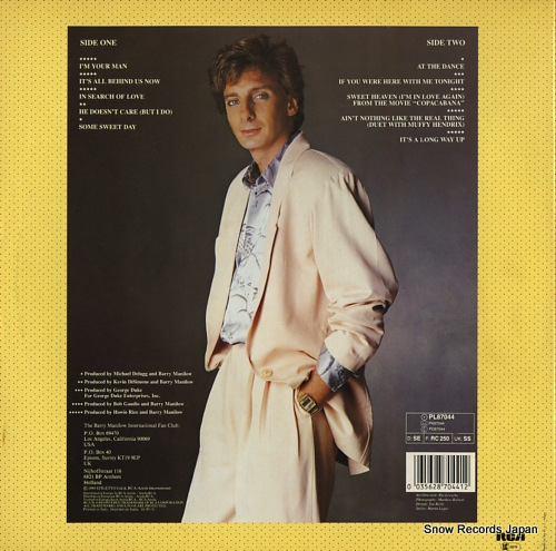 MANILOW, BARRY manilow PL87044 - back cover