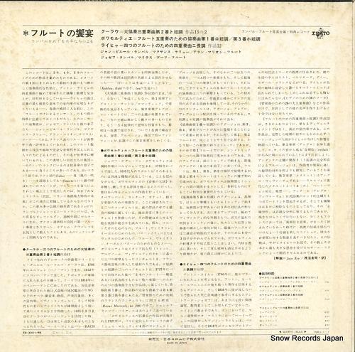 RAMPAL, JEAN-PIERRE / LILY LASKINE musique pour trois, quatre, cinq flutes TD-3001-RE - back cover