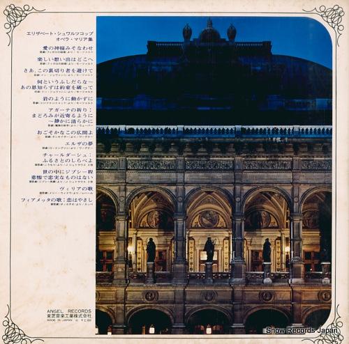 SCHWARZKOPF, ELISABETH opera arias AA-8590 - back cover