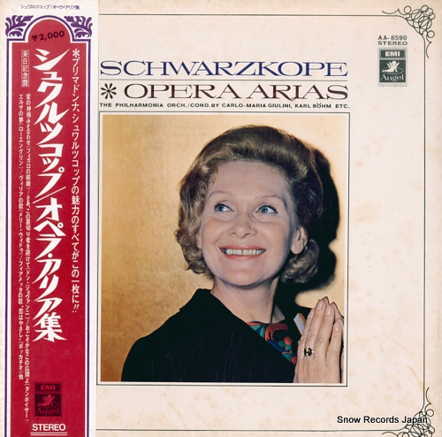 SCHWARZKOPF, ELISABETH opera arias AA-8590 - front cover