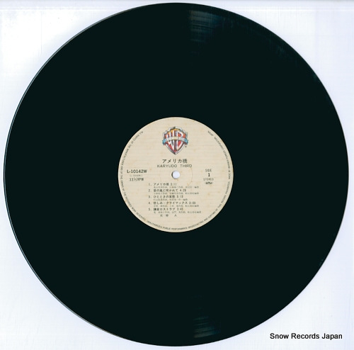 KARYUDO third L-10142W - disc