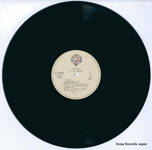 KARYUDO inca kaze no oto / karyudo in u.s.a. L-10155W - disc