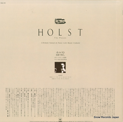 MAAZEL, LORIN holst; the planets FCCA570 - back cover