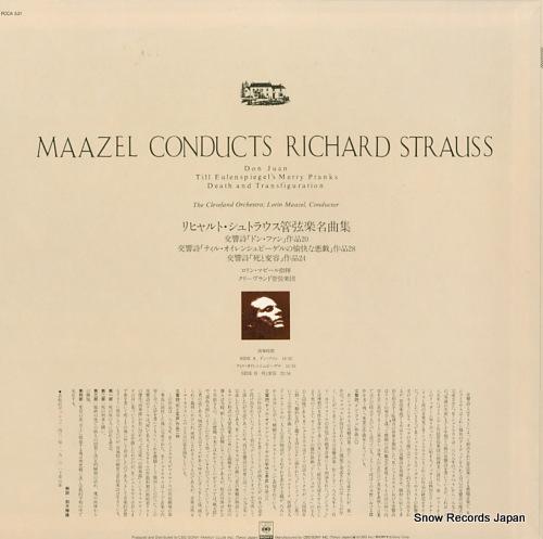 MAAZEL, LORIN maazel conducts richard strauss FCCA531 - back cover