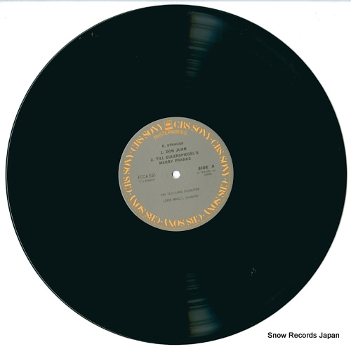 MAAZEL, LORIN maazel conducts richard strauss FCCA531 - disc