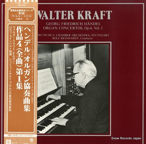 KRAFT, WALTER handel; organ concertos op.4 vol.1 H-5068 - front cover