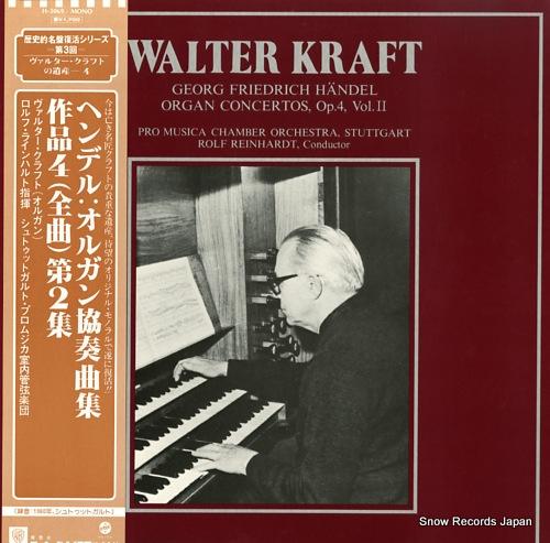 KRAFT, WALTER handel; organ concertos op.4 vol.2 H-5069 - front cover