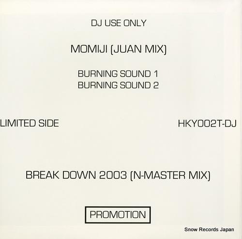 V/A momiji(juan mix) HKY002T-DJ - back cover