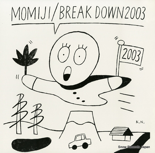 V/A momiji(juan mix) HKY002T-DJ - front cover