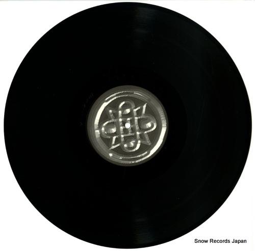 ANTRIEB menschen 2000 ORG009 - disc