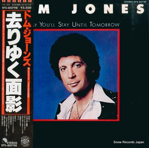 トム・ジョーンズ 去りゆく面影 EFS-80798