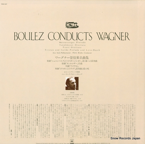 BOULEZ, PIERRE boulez conducts wagner FCCA527 - back cover
