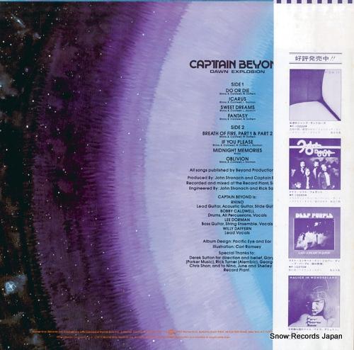 CAPTAIN BEYOND dawn explosion P-10382W - back cover