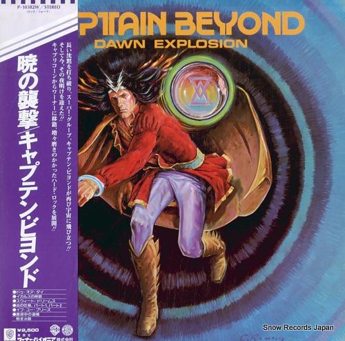 CAPTAIN BEYOND dawn explosion P-10382W - front cover