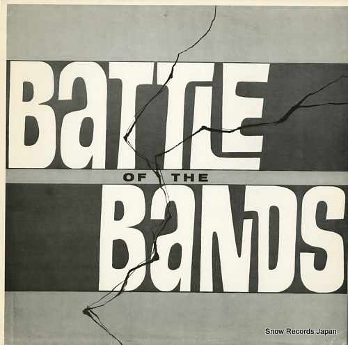 V/A battle of the bands SRM-101