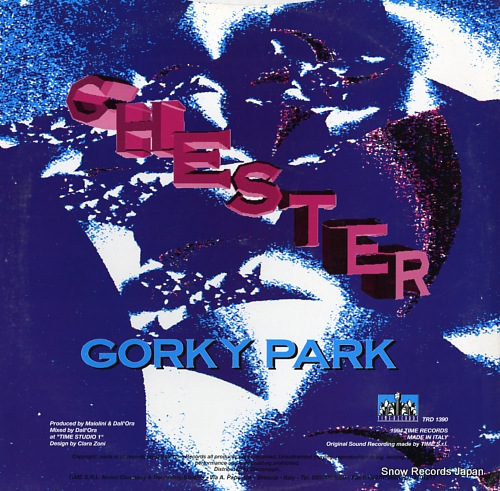 CHESTER gorky park TRD1390 - back cover
