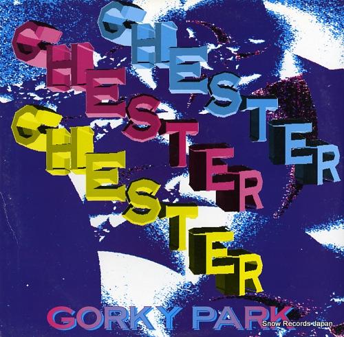 チェスター gorky park TRD1390