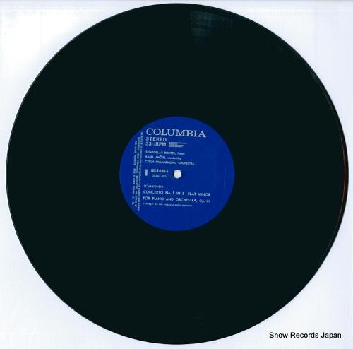 RICHTER, SVIATOSLAV tchaikovsky; concerto no.1 in b flat minor MS-1090-S - disc