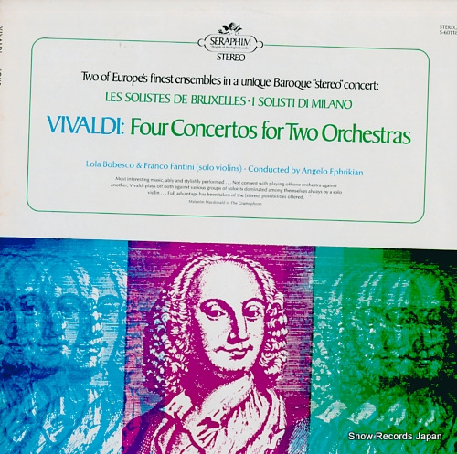EPHRIKIAN, ANGELO vivaldi; four concertos for two orchestras S-60118 - front cover