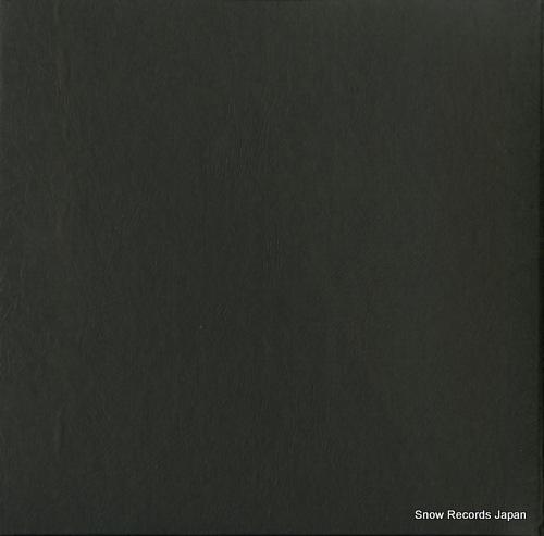 V/A the avant garde string quartet in the u.s.a SVBX5306 - back cover