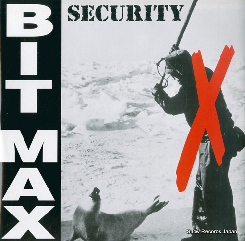 BIT MAX security T.R.9001 - front cover