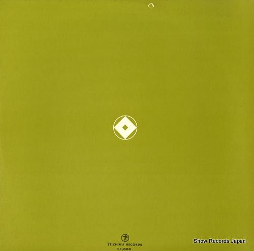 KYOYAMA, KOSHIWAKA kawachi no abarenbo NL-2390 - back cover