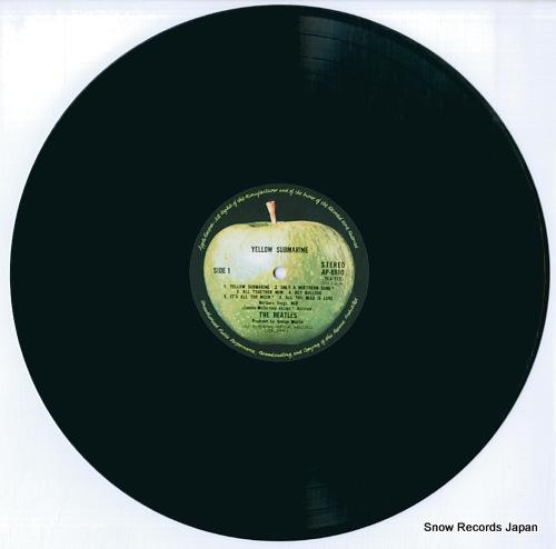 ザ・ビートルズ イエロー・サブマリン AP-8610