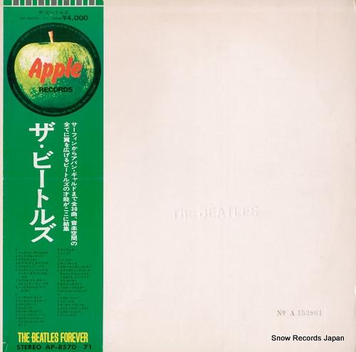 ザ・ビートルズ ホワイト・アルバム AP-8570-71