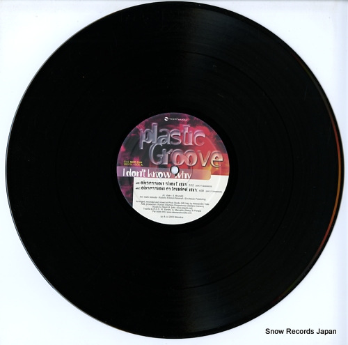 PLASTIC GROOVE i don't know why MOR0304 - disc