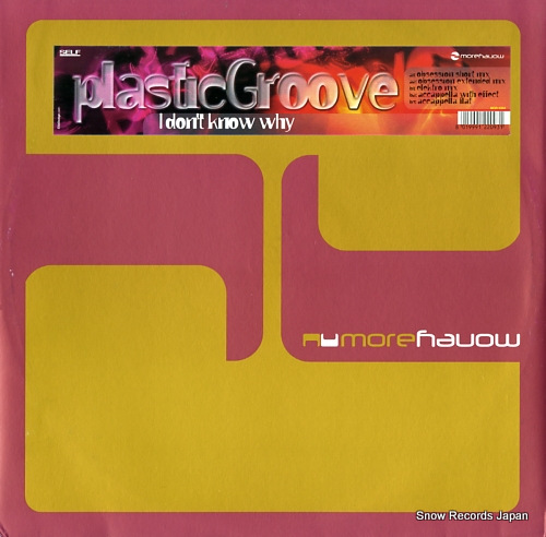 PLASTIC GROOVE i don't know why MOR0304 - front cover