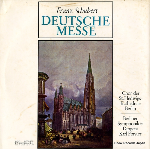 FORSTER, KARL schubert; deutsche messe AA-9724 - back cover