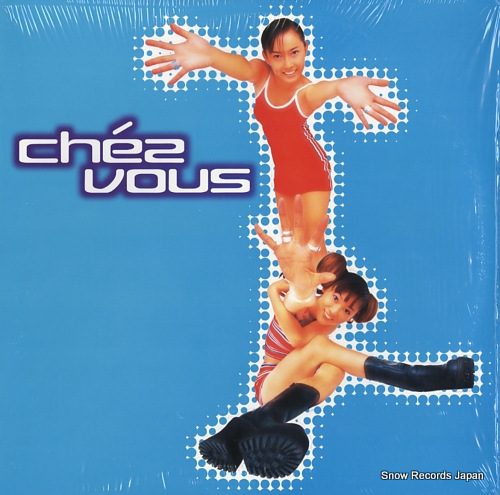 CHEZ VOUS kitto itsuka... / shoo be doo be wha CMI-10012 - front cover