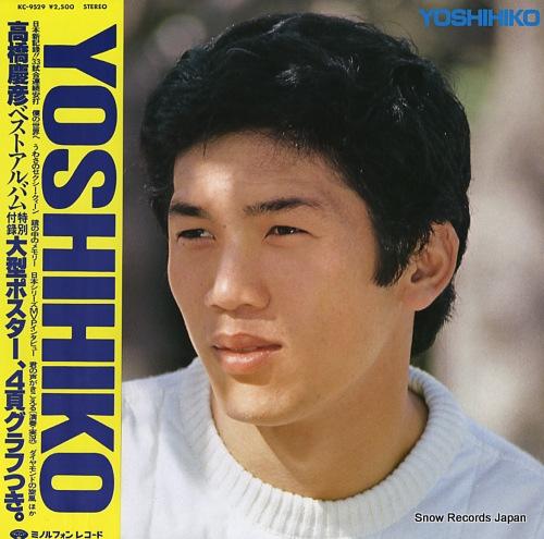 TAKAHASHI, YOSHIHIKO yoshihiko KC-9529 - front cover