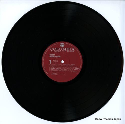 NIINUMA, KENJI kitabanka AX-7106 - disc