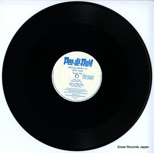 REVEMAN touch me PDR120002 - disc