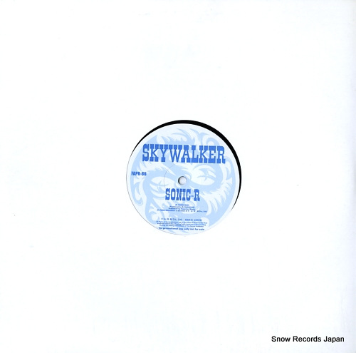 SPINDERELLA / SONIC-R maria / skywalker FAPR-86 - back cover