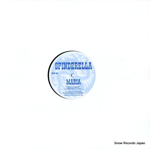 SPINDERELLA / SONIC-R maria / skywalker FAPR-86 - front cover