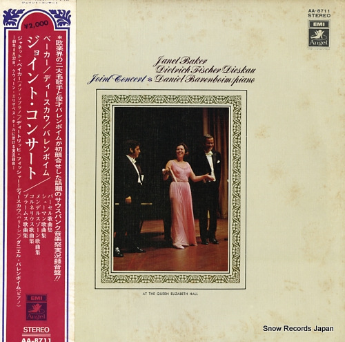 V/A joint concert AA-8711 - front cover