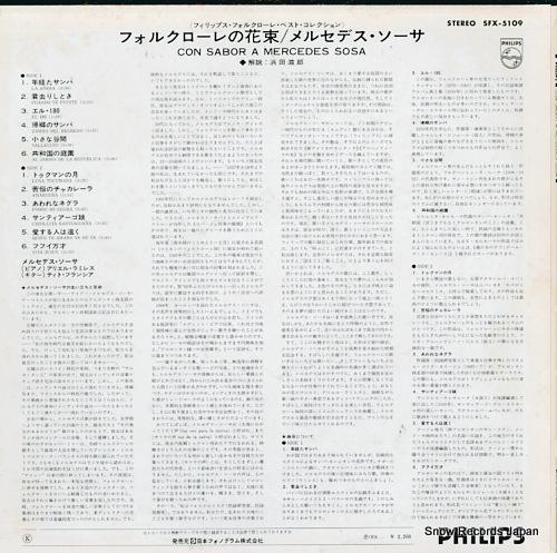 メルセデス・ソーサ フォルクローレの花束 SFX-5109