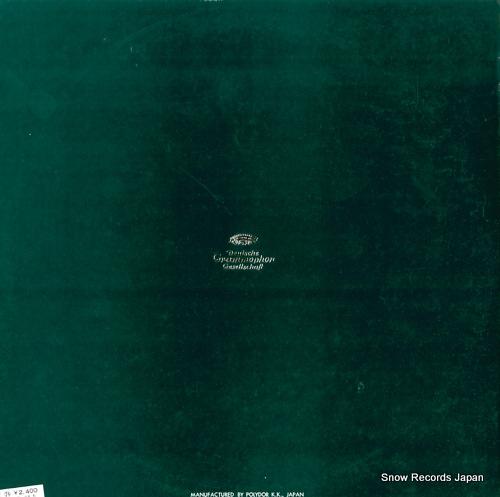 BOHM, KARL mozart; symphony no.35 haffner symphony MG-2021 - back cover