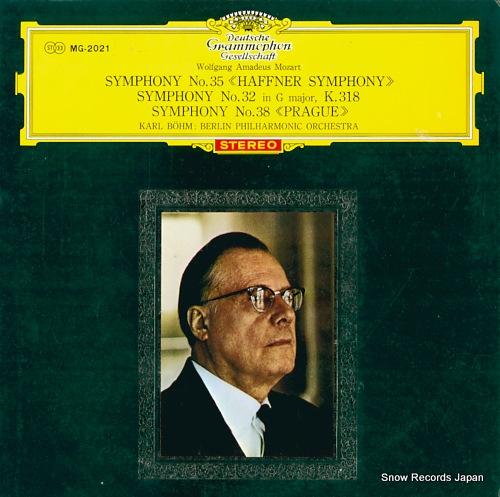 BOHM, KARL mozart; symphony no.35 haffner symphony MG-2021 - front cover