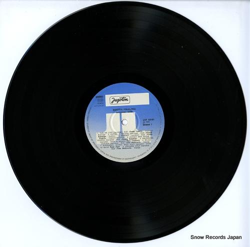 V/A smotra folklora / slavonski brod LSY-63161 - disc